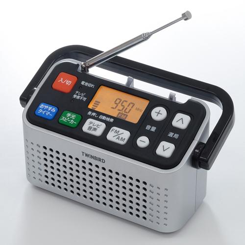 ツインバード TWINBIRD 手元スピーカー機能付3バンドラジオ AV-J127S