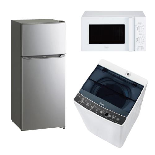 新生活 一人暮らし 家電セット 冷蔵庫 洗濯機 電子レンジ 3点セット 東日本地域専用 ハイアール 2ドア冷蔵庫 シルバー色 130L 全自動洗濯機 洗濯4.5kg 電子レンジ ホワイト 17L 50Hz 設置料金別途 JR-N130AS+JW-C45AK+JM-17H-50W