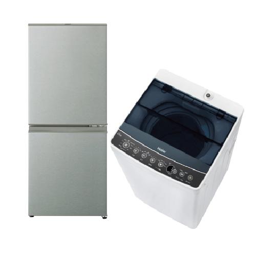 新生活 一人暮らし 家電セット 冷蔵庫 洗濯機 2点セット アクア 2ドア冷蔵庫 シルバー色 126L ハイアール 全自動洗濯機 洗濯4.5kg 設置料金別途 AQR-13H-S+JW-C45D-K