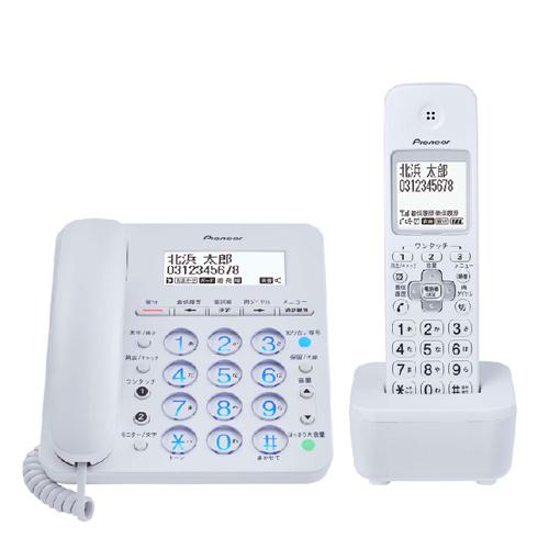 パイオニア Pioneer 電話機 TF-SA36S-W