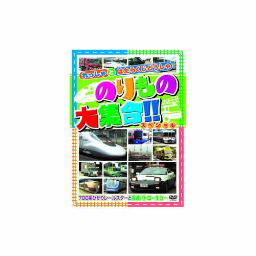 <title>ARC のりもの大集合 ハイクオリティ 700系ひかりレールスター他 DVD</title>