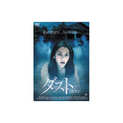 テレビで話題 ARC ダスト 安い 激安 プチプラ 高品質 DVD