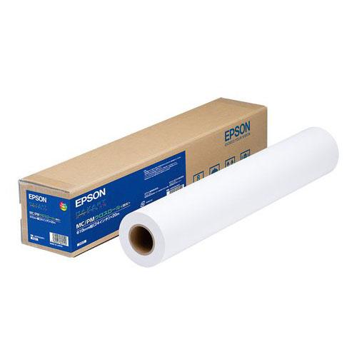 EPSON 純正用紙 MCPM44R1