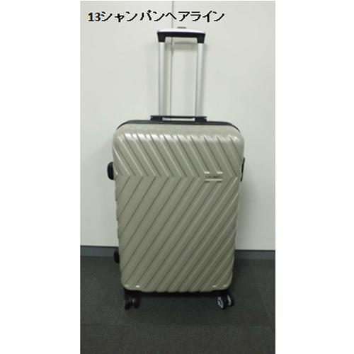 スーツケース mサイズ エース ACE スーツケース EXACTシャープ 0644613 シャンパン