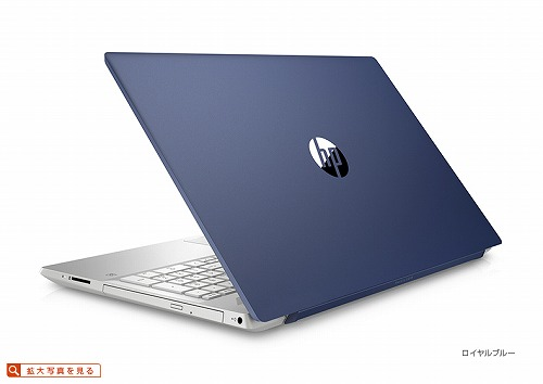 HP5XN17PA-AAAA15.6インチ(FullHD)/Corei7-8565U/16GB/128GB(SSD)+1TB(HDD)/DVDマルチ/無線LAN有/カメラ有/テンキー有/Windows10home/Office2016H&B