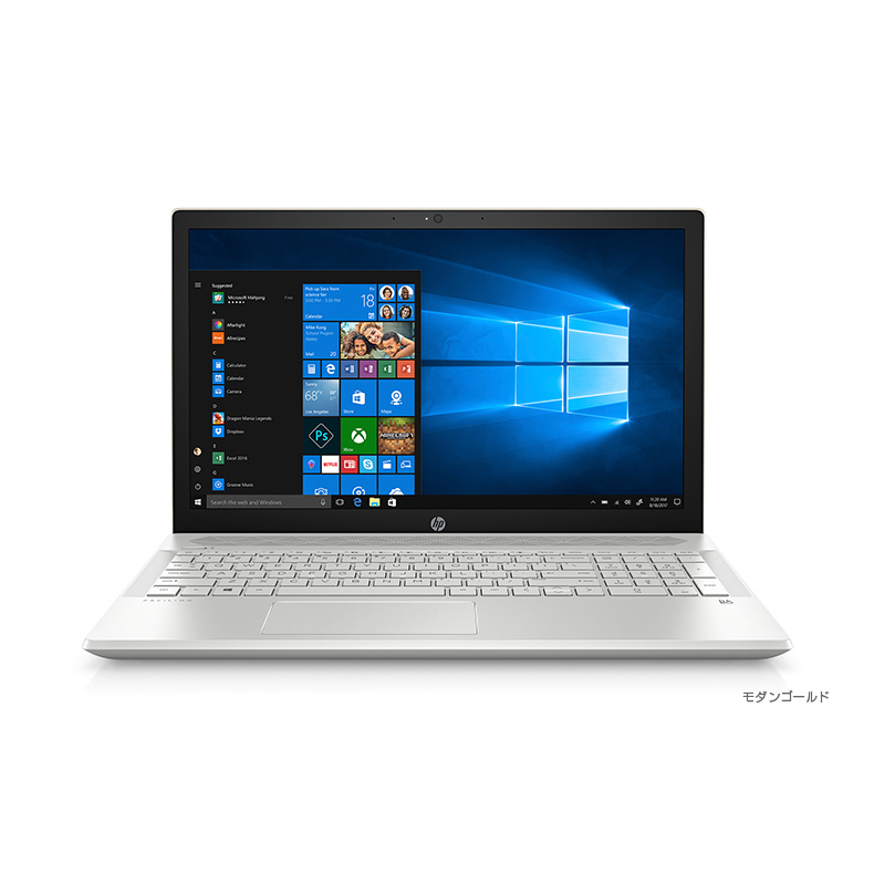 hp ノートパソコン 新品 フルHD液晶/SSD/Radeon搭載 HP Pavilion 15-cu0000 Windows10 Home 64bit 第8世代Corei7 16GB SSD 128GB + 1TB HDD DVDライター 高速無線LAN IEEE802.11ac/a/b/g/n 15.6型フルHD IPS液晶ノートパソコン モダンゴールド HP 4EL44PA-AAAA Office無し