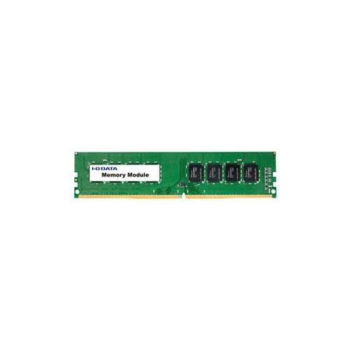 IOデータ PC4-17000(DDR4-2133)対応PCメモリー 4GB DZ2133-4G