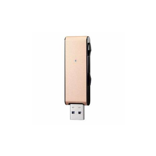 IOデータ USB3.1 Gen 1(USB3.0)対応 アルミボディUSBメモリー 「U3-MAX2シリーズ」 256GB・ゴールド U3-MAX2/256G