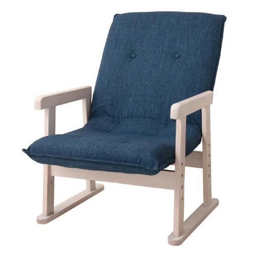 後藤 木製ゆったりチェア ネイビー 8704332
