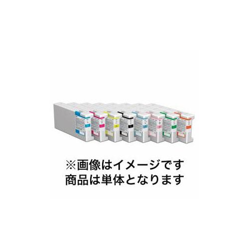 EPSON 純正 インクカートリッジ オレンジ 950ml ICOR68