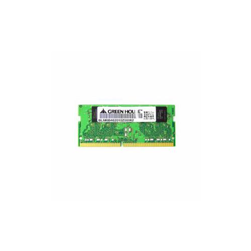 グリーンハウス PC4-19200(DDR4 2400MHz)対応ノートパソコン用メモリー 8GB GH-DNF2400-8GB