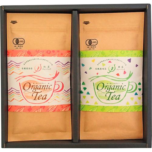 永遠の定番 ノーブランド 茶師六段の作った有機栽培茶詰合せ C9040518 受賞店