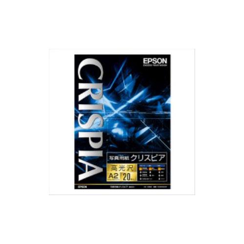 EPSON 写真用紙クリスピア A2サイズ 20枚入り KA220SCKR
