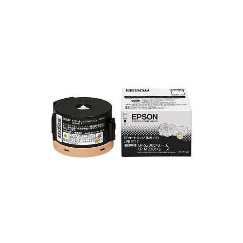 EPSON トナー ETカートリッジ LPB4T17