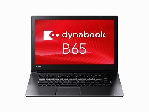 dynabook B65/J:Core i5-7200U、4GB、500GB HDD、15.6型HD、SMulti、WLAN+BT、テンキーあり、Win10 Pro 64 bit、Office無 PB65JEB11R7AD21 送料無料(一部地域除く)