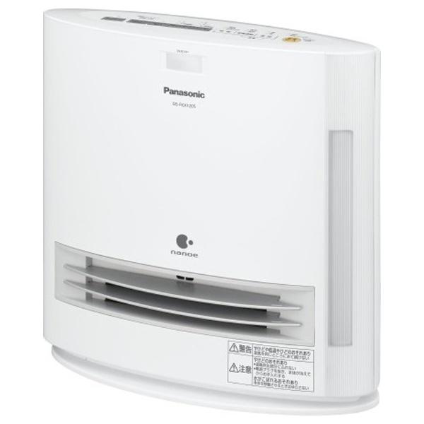 加湿セラミックヒーター 1250W ホワイト パナソニック DS-FKX1205