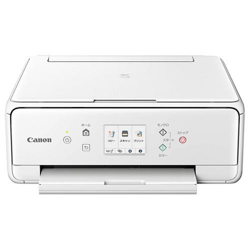 インクジェットプリンター A4対応 ホワイト PIXUS キヤノン PIXUSTS6330