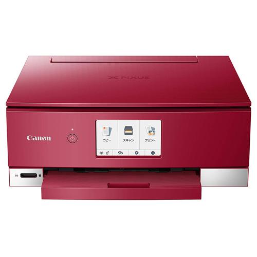 インクジェットプリンター A4対応 レッド PIXUS キヤノン PIXUSTS8330