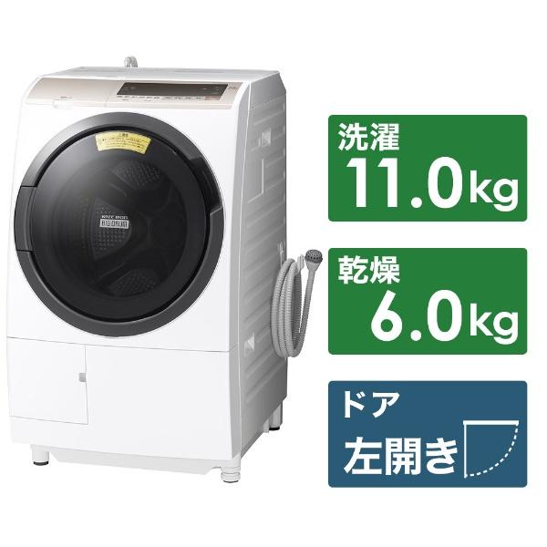 ドラム式洗濯乾燥機 11.0kg 左開き ホワイト 日立 BD-SV110EL