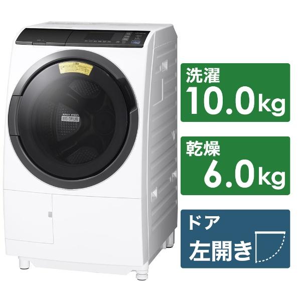 ドラム式洗濯乾燥機 ホワイト 洗濯10.0kg /乾燥6.0kg ヒーター乾燥(水冷・除湿タイプ) 左開き 日立 BD-SG100EL