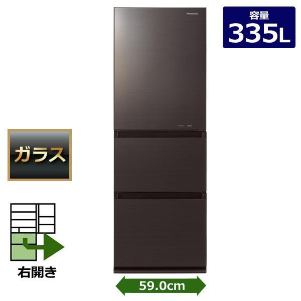 冷蔵庫 335L 3ドア ダークブラウン 右開き エコナビ パナソニック NR-C340GC