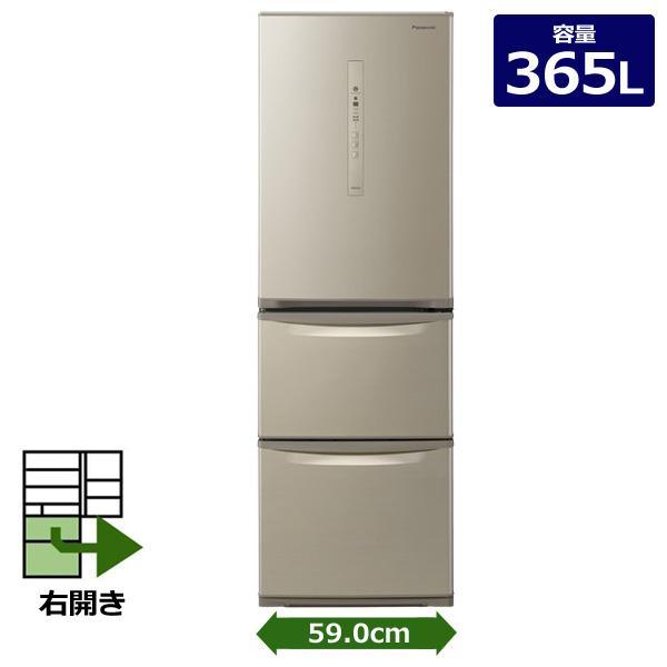 冷蔵庫 365L 3ドア シルキーゴールド 右開き エコナビ パナソニック NR-C370C