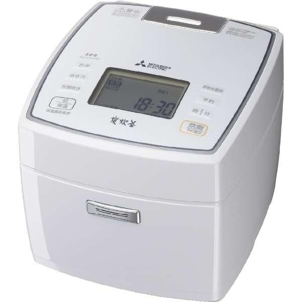 IH炊飯器 10合炊き 備長炭 炭炊釜 ピュアホワイト 三菱 NJ-VVA18