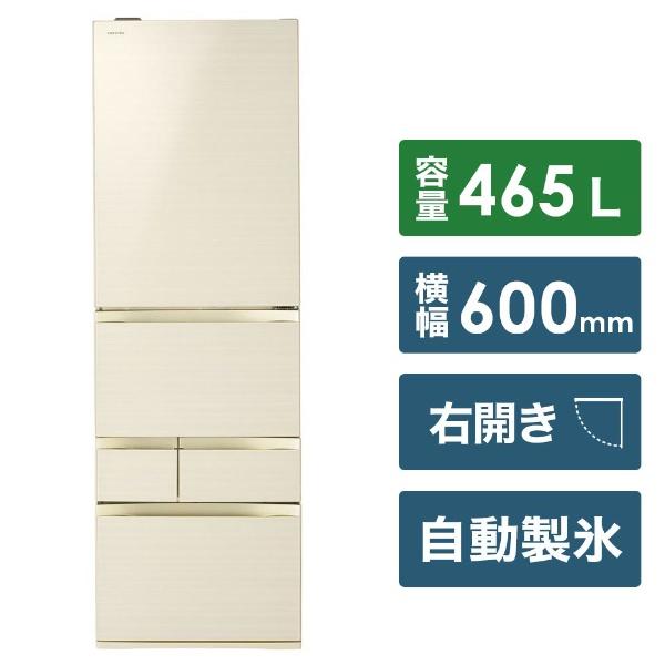 冷蔵庫 ラピスアイボリー 右開き 内容量:465リットル 東芝 GR-R470GW