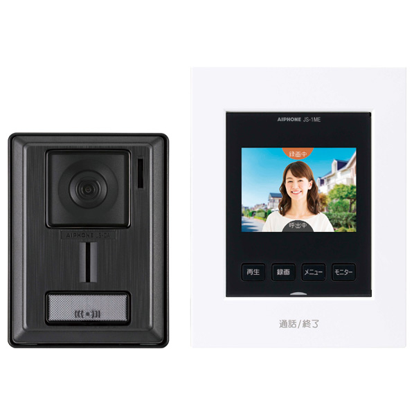 カメラ角度が上・下・左・右・斜めに調整可能 カラーテレビドアホン アイホン KL66