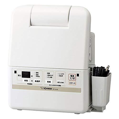 布団乾燥機 スマートドライ マット&ホース不要 ホワイト ZO RF-EA20