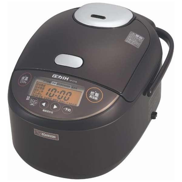圧力IH炊飯ジャー 1升炊き ダークブラウン ZO NP-ZT18