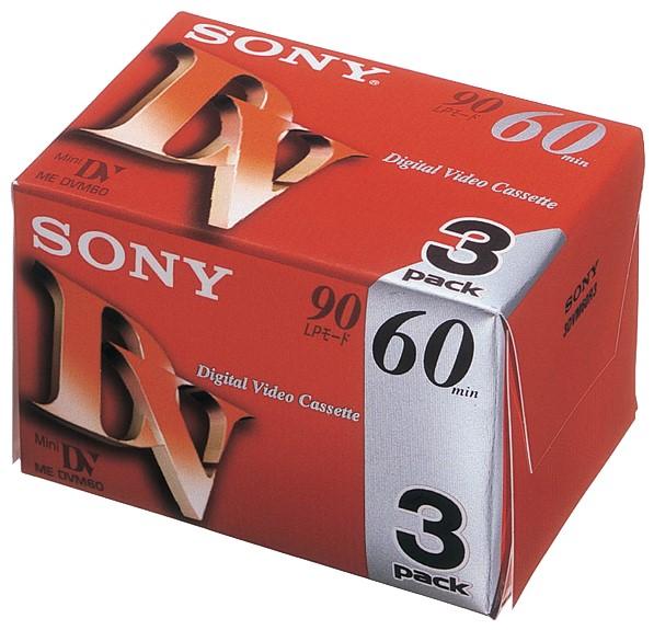 ミニDVカセット 60分 ソニー 3DVM60R3