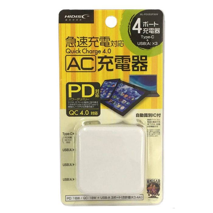 PD対応AC充電器 3USB+Type-C 36W ハイディスク 磁気研究所 ML-PDUFS3P36W
