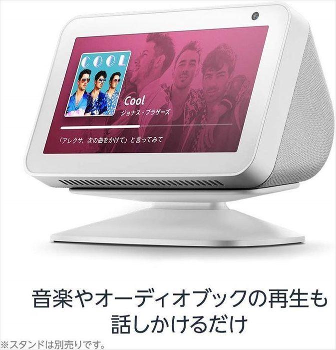 スクリーン付きスマートスピーカー with Alexa サンドストーン Amazon H23K37