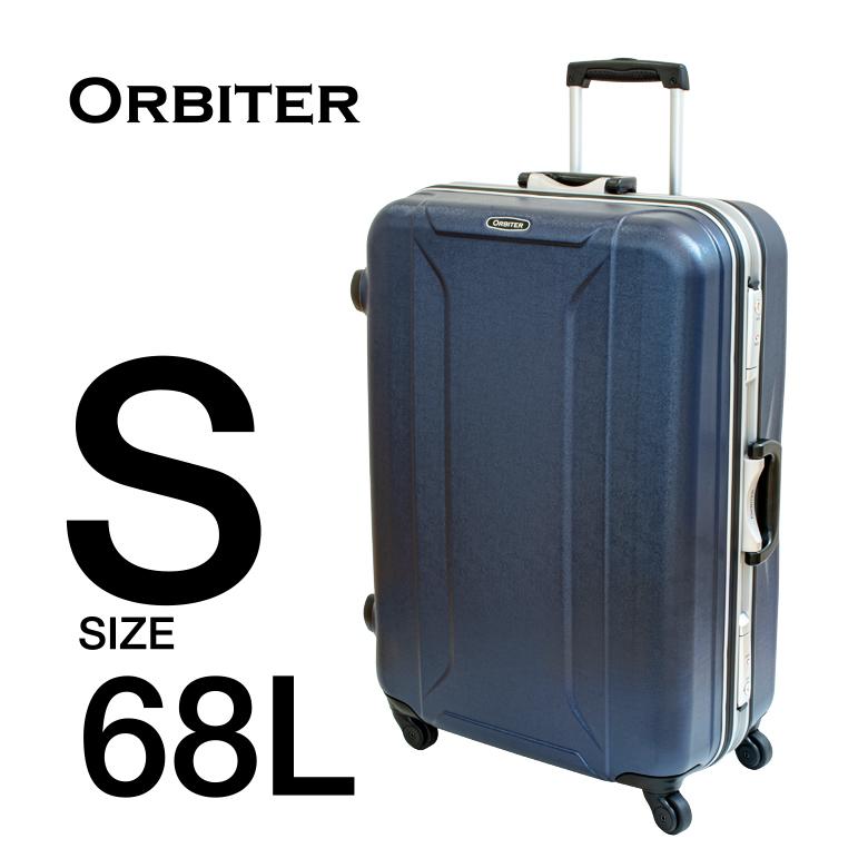 スーツケース Sサイズ 68L 4.7kg 4~5泊 ハードケース フレームタイプ オービター3 0441103 コズミックネイビー