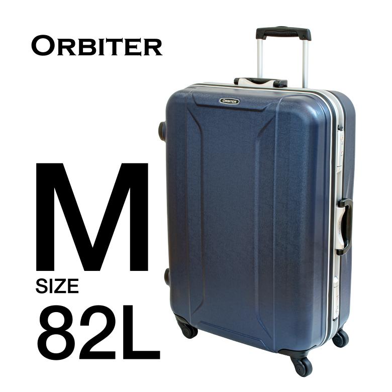 スーツケース Mサイズ 82L 5.1kg 7~10泊 ハードケース フレームタイプ オービター3 0441203 コズミックネイビー