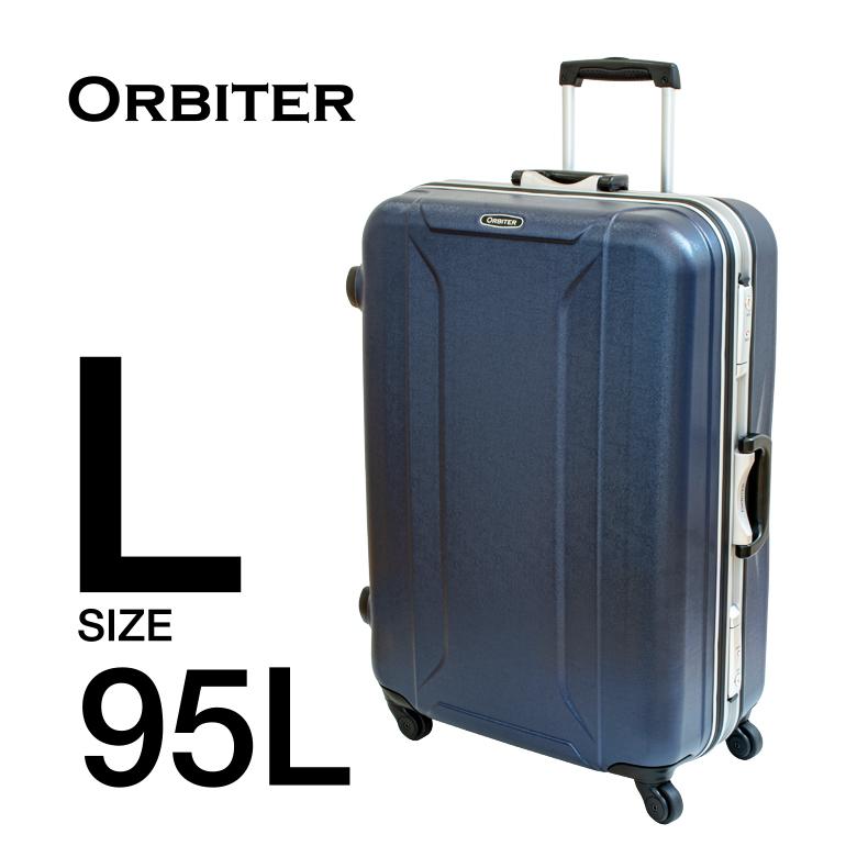 スーツケース Lサイズ 95L 5.6kg 7~10泊 ハードケース フレームタイプ オービター3 0441303 コズミックネイビー