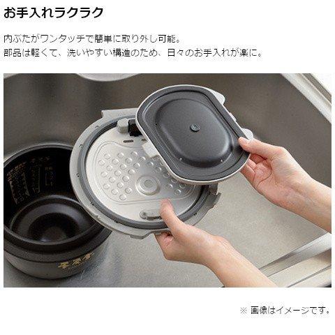 IH炊飯ジャー 5.5合炊き 本炭釜 KAMADO 白真珠 三菱 NJ AWA10qpMSVGUz