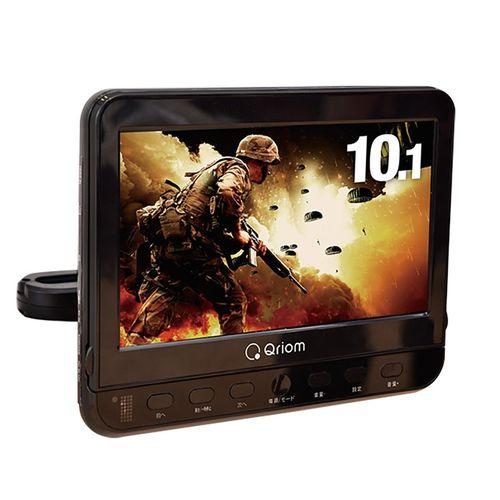 長時間のドライブも飽きさせない 新商品 正規激安 ヘッドレストモニターDVDプレーヤー CPD-M101 山善