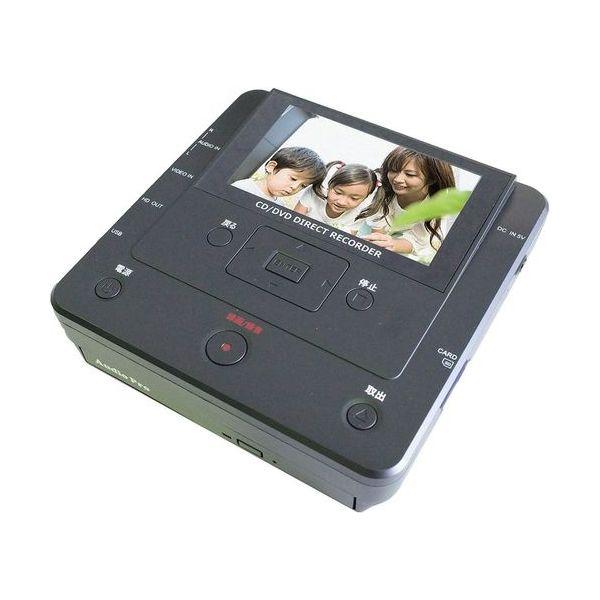 ダビング機 録右ェ門 録画・録音簡単ダビング デジタル保存 CDコピー CD DVD VHS 8mmビデオ ダイレクトメディアレコーダー とうしょう DMR-0720