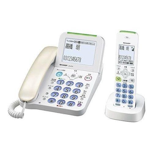 デジタルコードレス電話機 迷惑電話対策機能搭載 子機1台付き シャープ JD-AT81CL