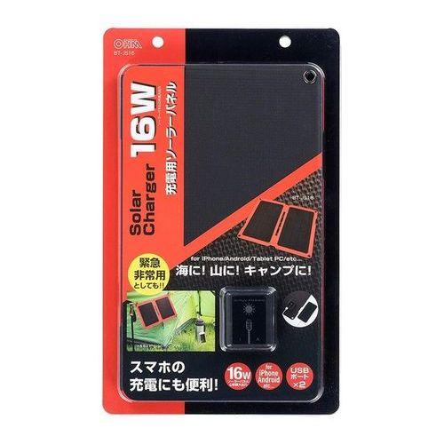 充電用ソーラーパネル 16W オーム電機 BT-JS16 08-3020