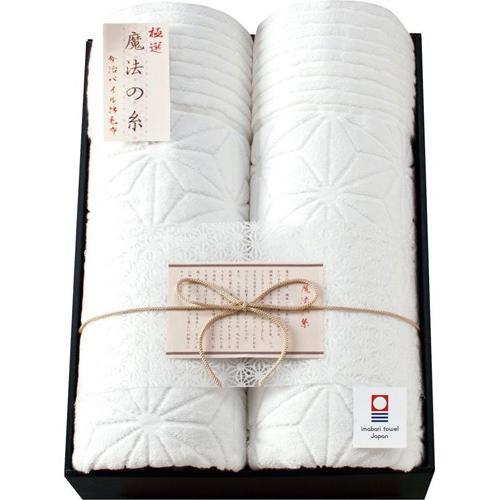 極選 魔法の糸今治製パイル綿毛布2P B2028534 B3170020