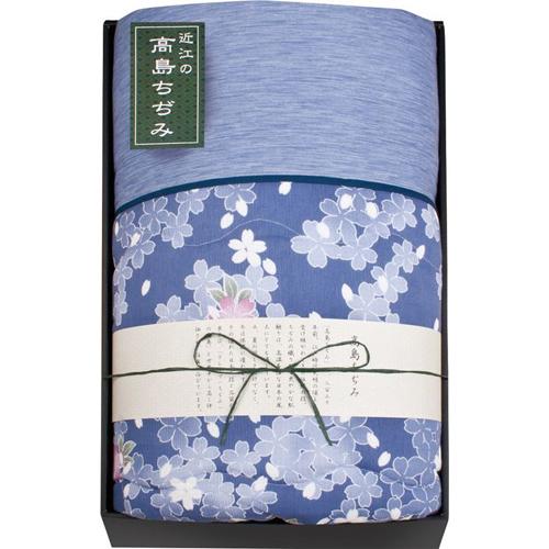 素材の匠近江高島ちぢみ肌ふとん B2159567 B3158057