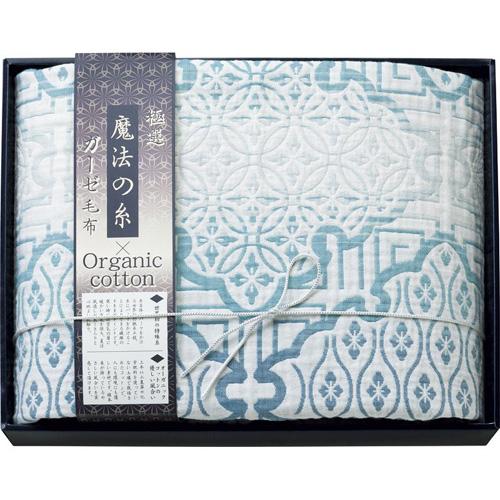 極選魔法の糸×オーガニック プレミアム四重織ガーゼ毛布 L2083030