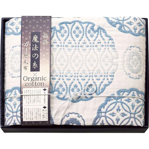 極選魔法の糸×オーガニック プレミアム五重織ガーゼ毛布 L2083054