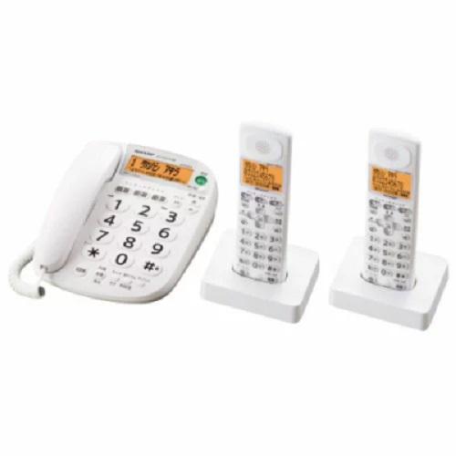 2.4GHz帯との電波干渉がないDECT 贈与 1.9GHz方式を採用 シャープ SHARP 1.9GHz 通常便なら送料無料 子機2台付キ デジタルコードレス電話機 DECT準拠方式