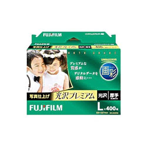 富士フイルム サーマルフォトペーパー TRLD2F1200