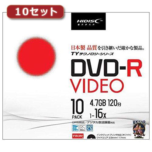 10セットHI DISC DVD-R(録画用)高品質 10枚入 TYDR12JCP10SCX10