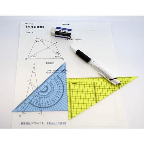 メール便可 機能満載☆楽しい気持ちで勉強できる カラー三角定規セット 15cm 完売 方眼 買い物 分度器 コンサイス 文房具 カラフル 45度 事務用品 ものさし 60度 製図